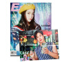 Easy音乐世界杂志2017年8月下封面欧阳娜娜 内页/欧阳娜娜/辰亦儒/翟天临/ZERO-G/刘凤瑶/温雅/杜德伟/EXO/Red Velvet/郑容和