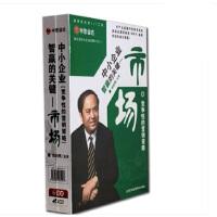 中小企业智赢的关键:市场 经营管理 6VCD 刘启明主讲 企业培训视频 光盘