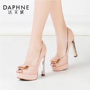 达芙妮女鞋厚底防水台粗跟晚会高跟鞋夏季性感百搭鱼嘴单鞋礼仪