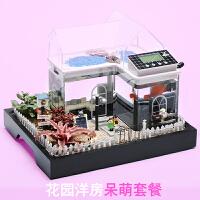 迷你微景观鱼缸办公桌面小型个性生态多功能客厅创意水族箱