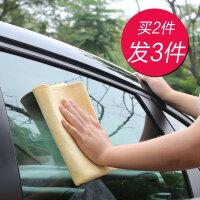 鹿皮巾吸水毛巾大号小专用洗车鸡皮布不留痕玻璃擦车无痕汽车用品