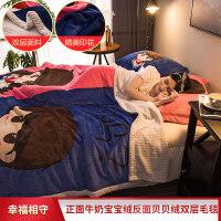 双层冬季床单毯子毛毯盖毯被子 珊瑚绒加厚法莱绒冬天铺毯