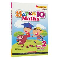 SAP Super IQ Maths Preschool Book 2 新加坡教辅 IQ数学学前练习册2 挑战大脑 思