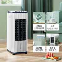 美的空调扇冷风机家用制冷风扇宿舍小型水空调制冷神器迷你可移动