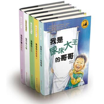 成长的种子全5册 温暖的可乐/美丽的倒数/我是尿床大王的哥哥/自行车小偷/我的外婆真威风/成长的种子韩国当代儿童文学