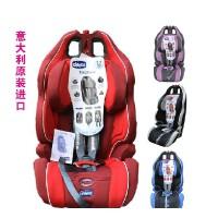 智高chicco Neptune耐驰 儿童汽车安全座椅 79079 9个月-12岁