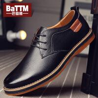 冬季男士休闲皮鞋商务男鞋韩版系带加绒保暖鞋子青年板鞋