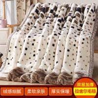 珊瑚绒毯子冬季加厚法兰绒毛毯夏季学生单人宿舍午睡冬用被子薄款 双层加厚200X230cm 约9斤