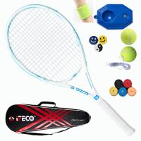 网球拍单人初学者套装男女士通用双人碳素专业带线球训练器