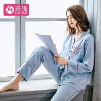 芬腾 新品休闲翻领舒适个性英文图案长袖家居服女士睡衣