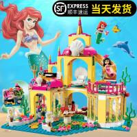 乐高积木女孩系列美人鱼海的底宫殿公主城堡儿童益智玩具拼装积木