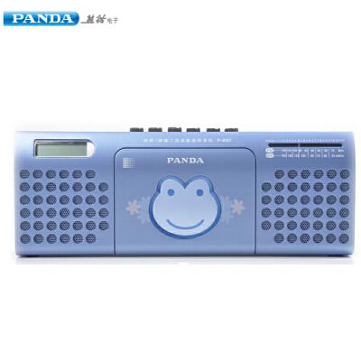 熊猫(PANDA) F-237语言复读机收录机台式磁带录音机收音机播放器播放机英语学习机 蓝色240秒复读 收音 音质清晰  带屏显