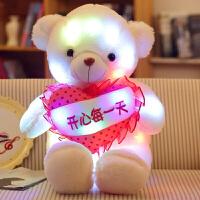 新款发光毛绒玩具泰迪熊布娃娃玩偶七夕情人节礼物送女友