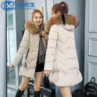 【拒绝套路,底价包邮】冬季棉衣女中长款韩版2018新款加厚棉服棉袄大毛领保暖上衣