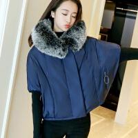 秋冬羽绒女短款气质宽松蝙蝠袖韩版时尚毛领加厚斗篷型外套