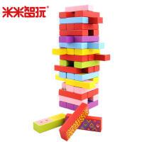 【【领券立减50元】米米智玩 早教儿童益智积木叠叠高动物叠叠乐层层叠游戏亲子玩具活动专属