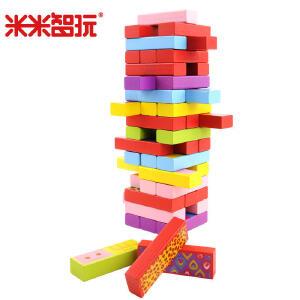 【领券立减50元】米米智玩 早教儿童益智积木叠叠高动物叠叠乐层层叠游戏亲子玩具活动专属