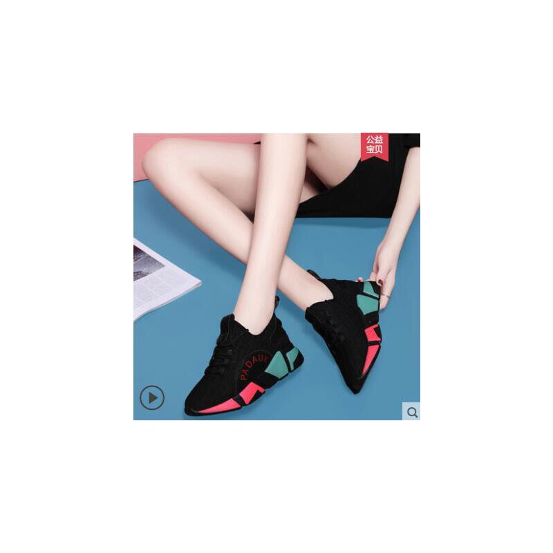 运动鞋女跑步鞋ins百搭户外新品超火网红透气潮鞋休闲老爹鞋 品质保证 售后无忧