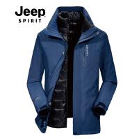 Jeep吉普男士夹克男款冬季户外防水防风冲锋衣可脱卸内胆两件套羽绒服