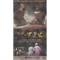妈妈的罗曼史-大型情感电视连续剧(六碟装)DVD( 货号:13141100720)