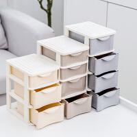桌面收纳盒塑料抽屉式小号迷你可爱化妆品收纳盒组合化妆盒收纳柜