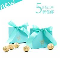 喜糖盒糖果盒原创结婚小清新创意伴手礼蓝色喜糖盒欧式纯色 小号 115X100X45mm