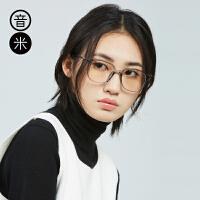 音米眼镜男方形tr90眼镜框文艺眼镜架女眼镜近视女 可配有度数