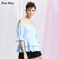 Five Plus女装一字露肩衬衫女荷叶边拼接衬衣宽松高腰纯棉