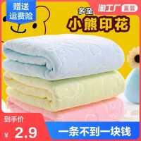 毛巾家用面巾多功能抹布儿童毛巾吸水柔软旅行便携洗脸巾
