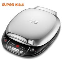 苏泊尔(SUPOR)JD30R811电饼铛家用双面加热煎饼锅烙饼可丽饼机可拆洗加深加大煎烤机智能