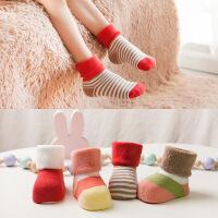 珈楚 冬季新款 加厚全棉保袜子超柔拼色 毛圈袜儿童袜子4双