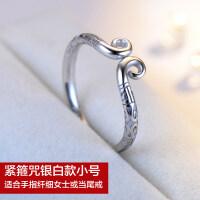 S925银紧箍咒戒指男士女款银白金箍棒指环首饰品