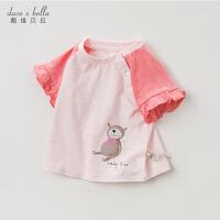 戴维贝拉夏季新款女童圆领短袖宝宝印花T恤DBZ10528