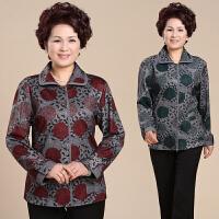 妈妈春装长袖衬衣 60-70岁中老年人女装老人衣服奶奶薄款外套秋季