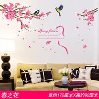 3D立体墙贴纸贴画客厅沙发电视背景墙装饰壁纸家和万事兴壁画自粘 大