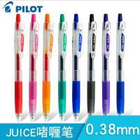 日本pilot百乐Juice彩色按动中性笔糖果色学生用小清新可爱多色果汁彩笔水性笔手帐0.38mmLJU-10UF