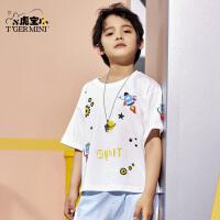 【任选专区3件89元】小虎宝儿男童短袖t恤纯棉2021夏季薄款儿童白色中大童洋气
