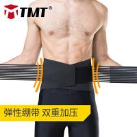 运动护腰健身腰带 收腹带 深蹲举重训练 夏季薄 透气 黑色