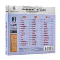 郑智化cd光盘 车载黑胶cd正版专辑经典歌曲流行音乐汽车cd碟片
