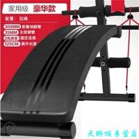 仰卧板仰卧起坐健身器材商用多功能运动辅助器锻炼健腹肌板