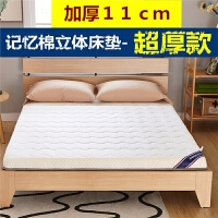 20181004095959893记忆棉床垫榻榻米海棉 1.5米1.8m 1.2m经济型双人折叠加厚床褥子