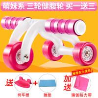 健腹轮巨轮家用静音男女士腹肌轮滚轮收腹训练健身器材