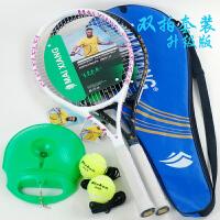 20181014115452082单打带线网球 网球拍单人初学者女大学生男练习球拍训练器带线回弹双人套装HW