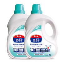【送5皂】展望可爱多婴儿洗衣液500ml*5袋装+洗衣皂*5块洗护合一全家用