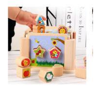 儿童早教益智开发玩具1-2-3周岁男女小孩宝宝形状配对积木智力盒