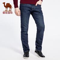 骆驼男装 2017秋季新款时尚青年中腰棉质加绒加厚休闲直筒牛仔裤