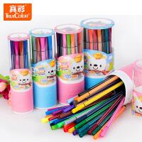真彩水彩笔48色36色24色18色12色套装CWP-2600可水洗无毒儿童学生