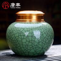 唐�S仿宋哥�G茶�~罐陶瓷普洱茶具密封罐存�ξ锕薏璧啦枞~包�b盒