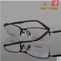 远近两用双光渐进多焦点超轻纯钛眼镜架 商务近视老花散光男款