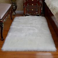 定做毛绒地毯卧室客厅飘窗垫沙发垫长毛白色床边茶几毯仿羊毛欧式